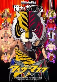 """""""Tiger Mask W"""" – Efektowny powrót wrestlingowegotygrysa"""