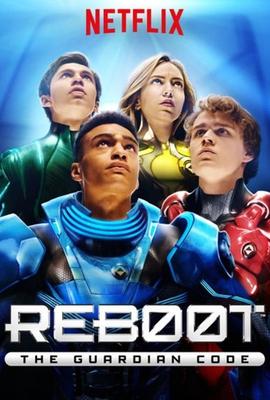 """""""Reboot"""" oraz """"Reboot. The Guardian Code"""" – Wirtualny świat kiedyś, adziś"""