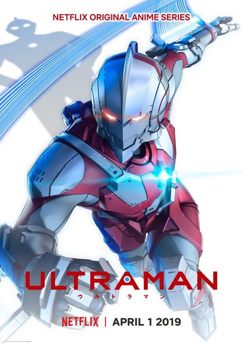 """Ultraman"" sezon 1. – Legendarny bohater z kosmosupowraca"