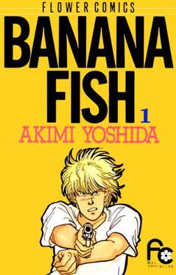 """""""Banana Fish"""" – Tajemnicza substancja początkiem niezwykłejprzyjaźni"""